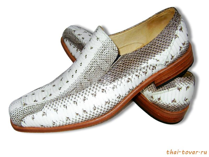 Каталог мужских туфлей